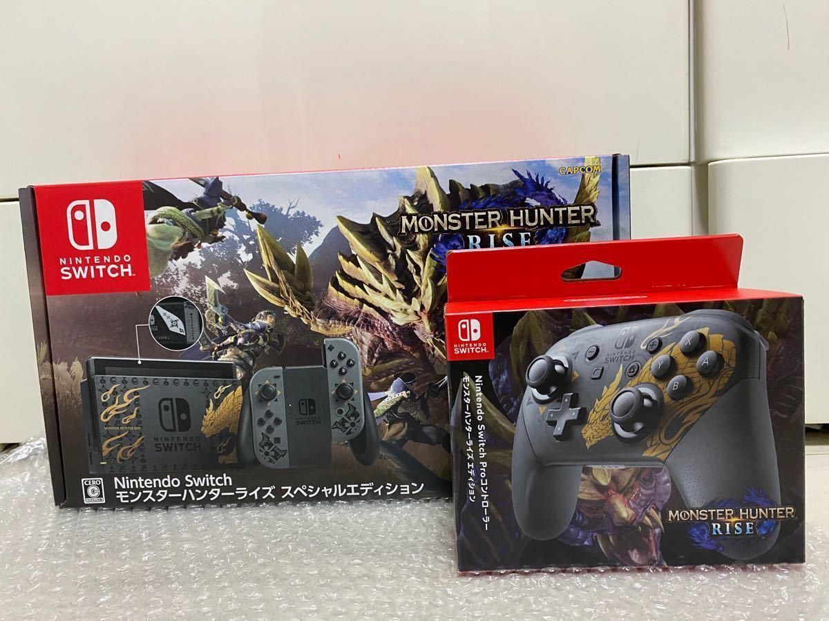 Nintendo Switch モンスターハンターライズ スペシャルエディション プロコントローラーモンスターハンターエディション