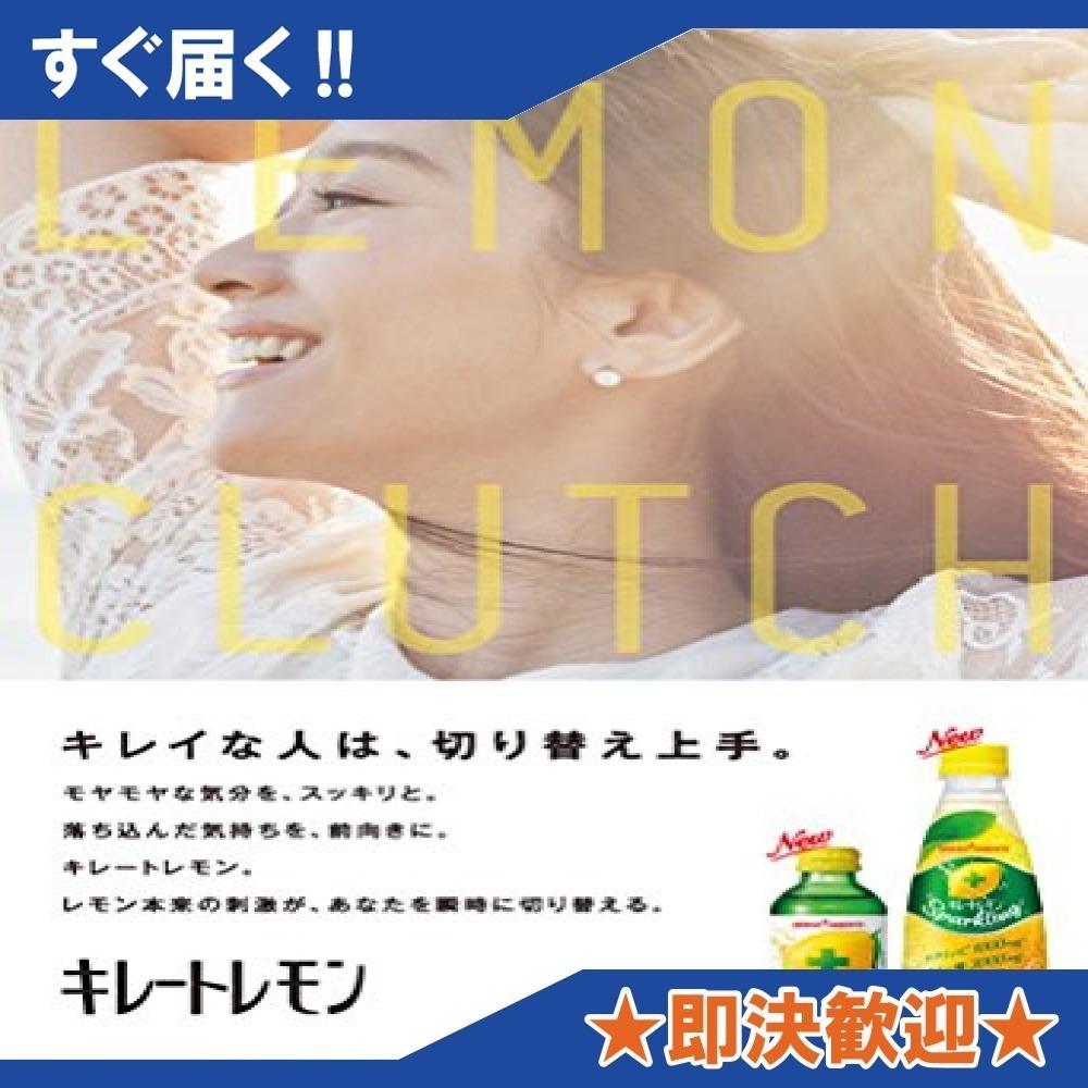 ■YYM1▲155ml×24本 ポッカサッポロ キレートレモン 155ml×24本_画像5