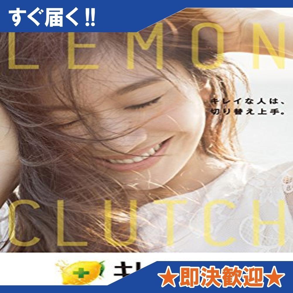 ■YYM1▲155ml×24本 ポッカサッポロ キレートレモン 155ml×24本_画像6