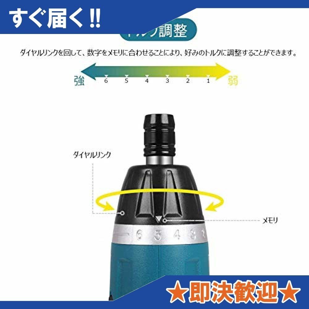 ■YM2▲ZENKE 電動ドライバーセット 充電式 コードレス 正逆転切り替え トルク調整可 LEDライト付き 32本ビット1本_画像6