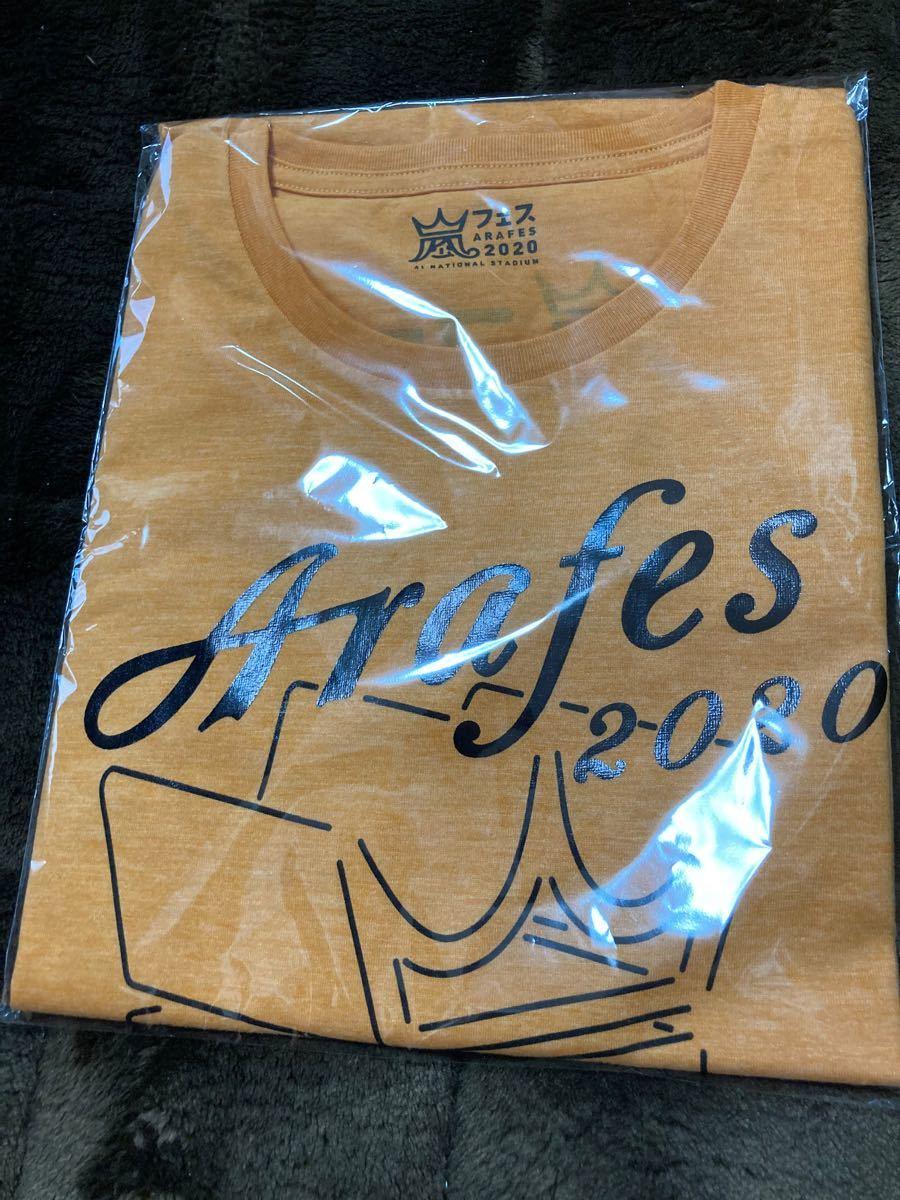 嵐 アラフェス2020 Tシャツ