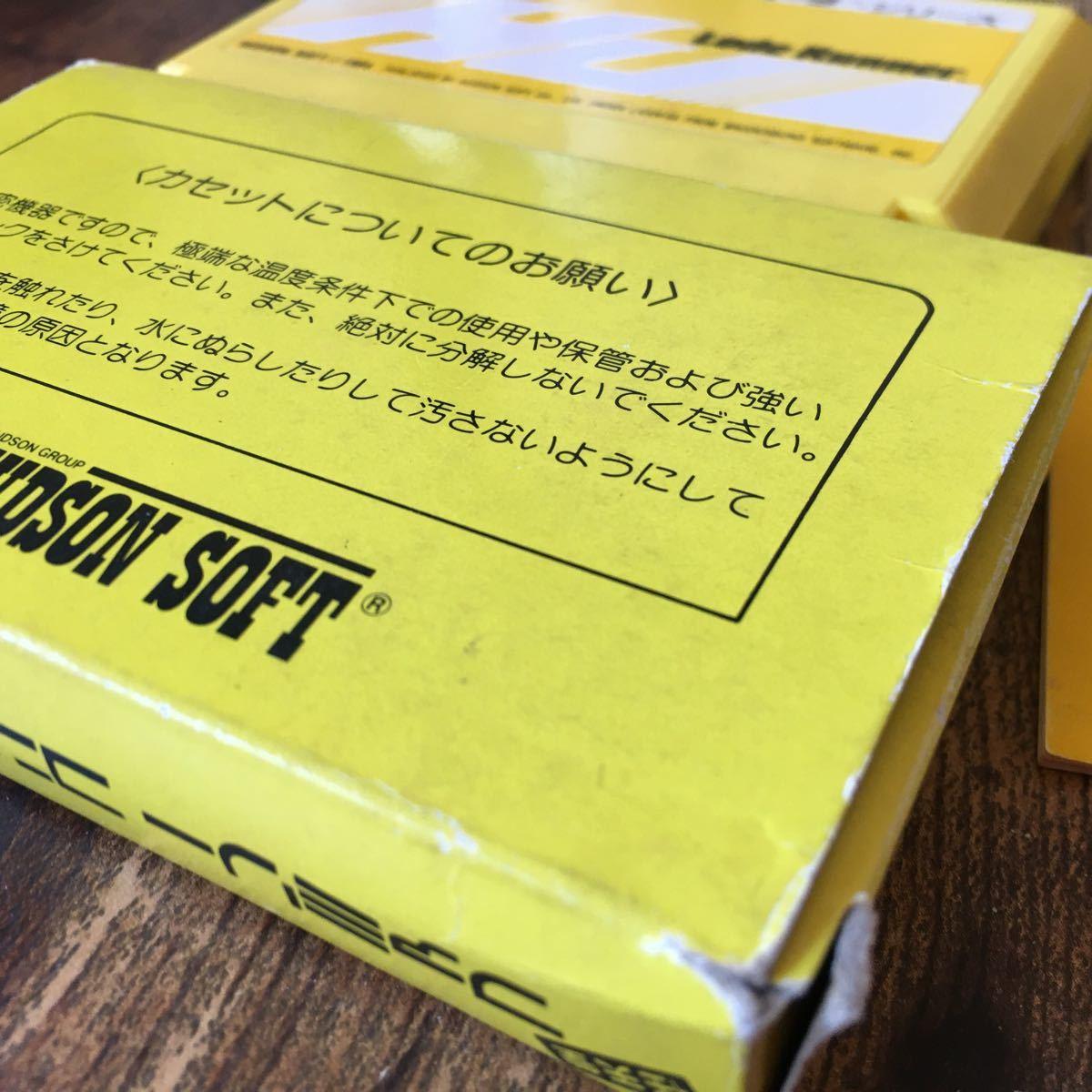 動作確認済み FC ハドソン 小箱 ロードランナー ROM版 箱説付 ファミコンソフト