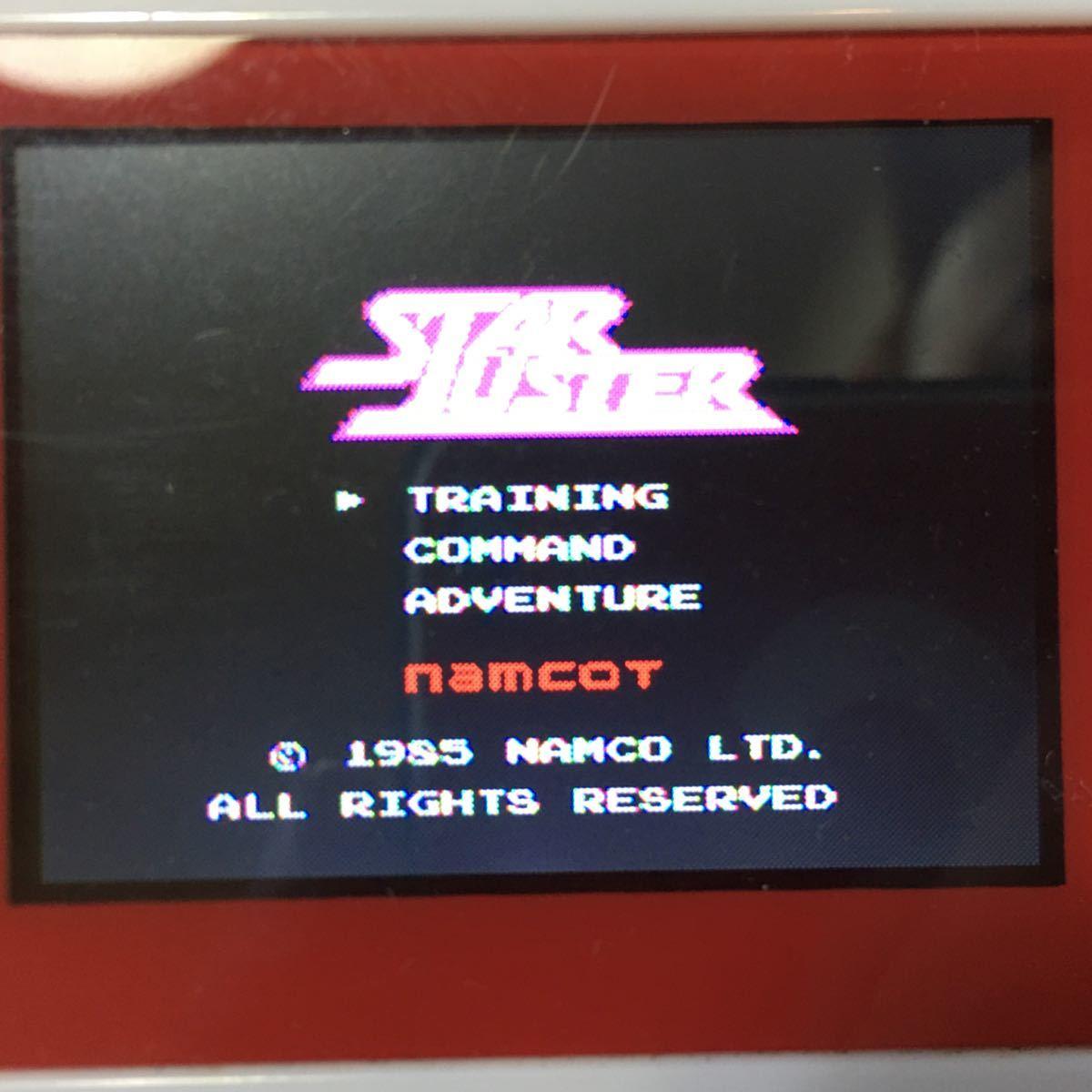 動作確認済み 激レア FC ナムコ スタークラスター ROM版 箱説付 ファミコンソフト