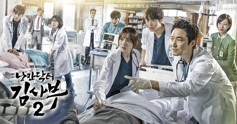 韓国ドラマ 浪漫ドクター キムサブ 2 全話 ブルーレイ 日本語字幕版