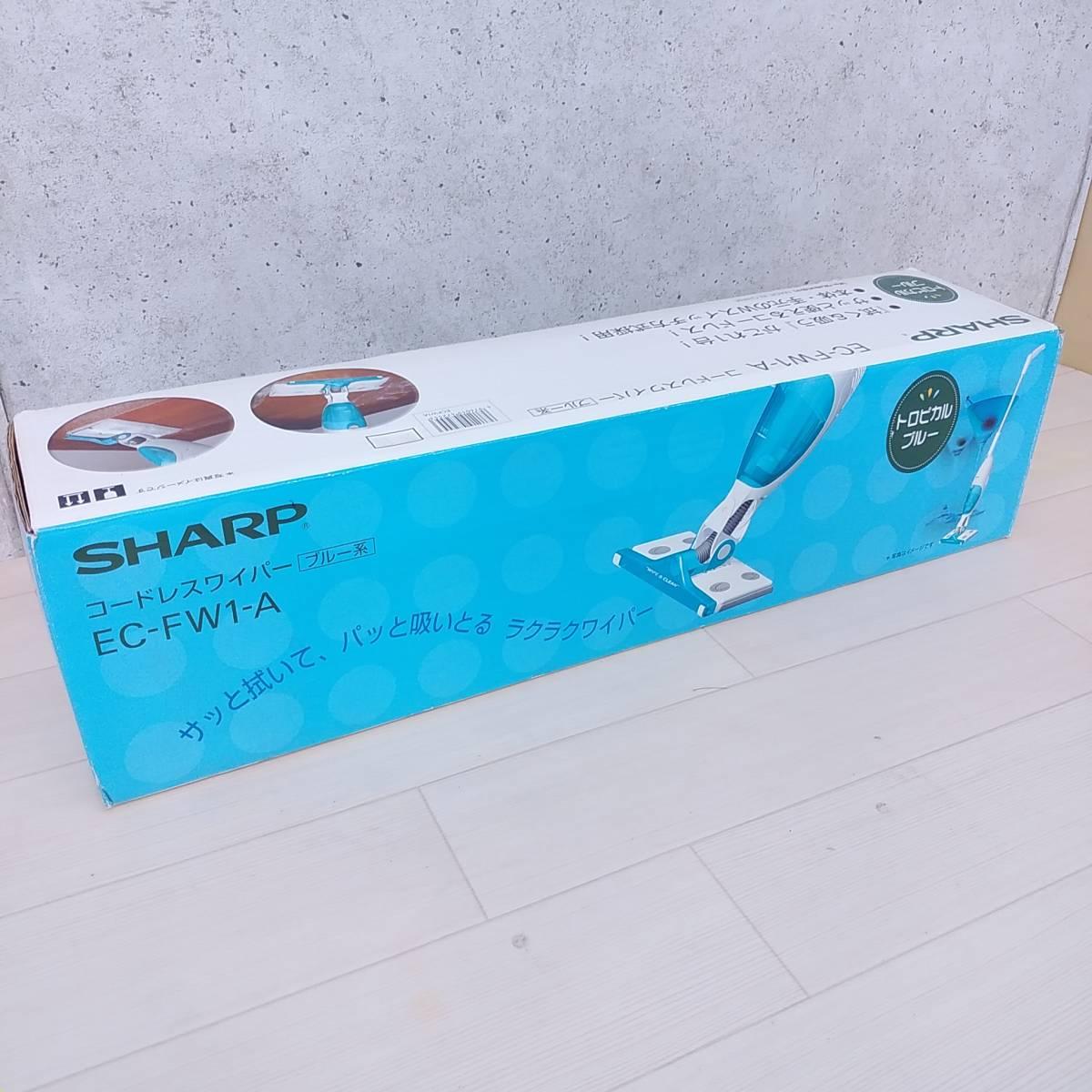 【新品】SHARP シャープ EC-FW1-A コードレスワイパー_画像2