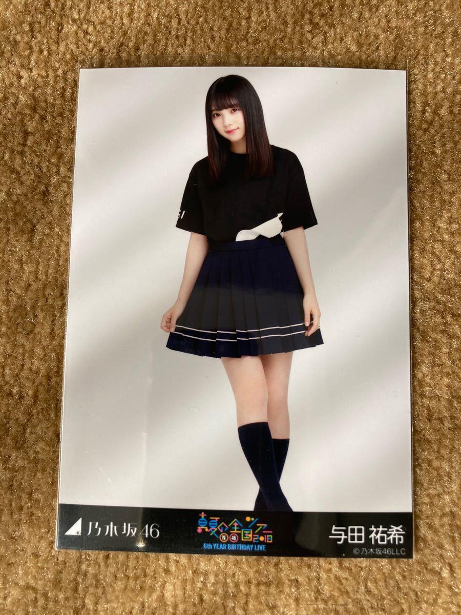 乃木坂46 生写真 真夏の全国ツアー2018東京 与田祐希