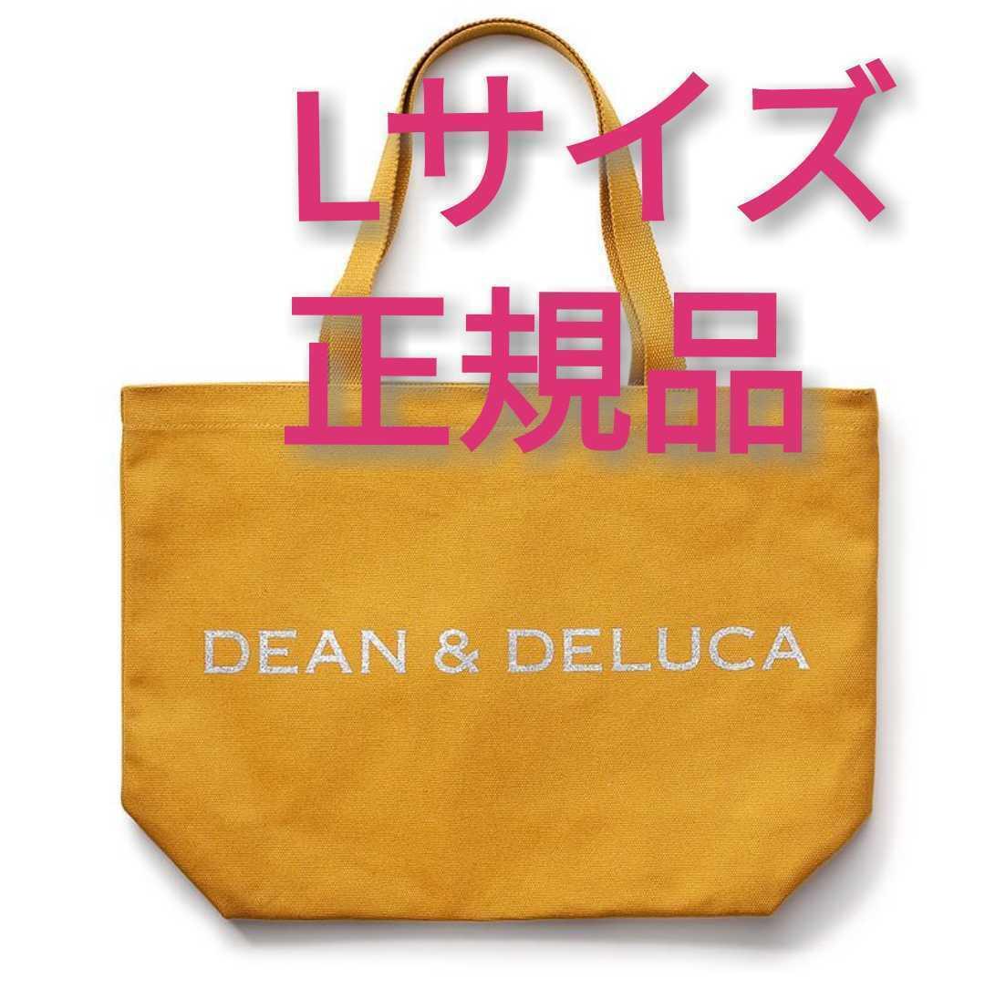 ディーン&デルーカ DEAN&DELUCA チャリティートート 2020 キャラメルイエロー Lサイズ トートバッグ エコバッグ A4サイズ_画像1