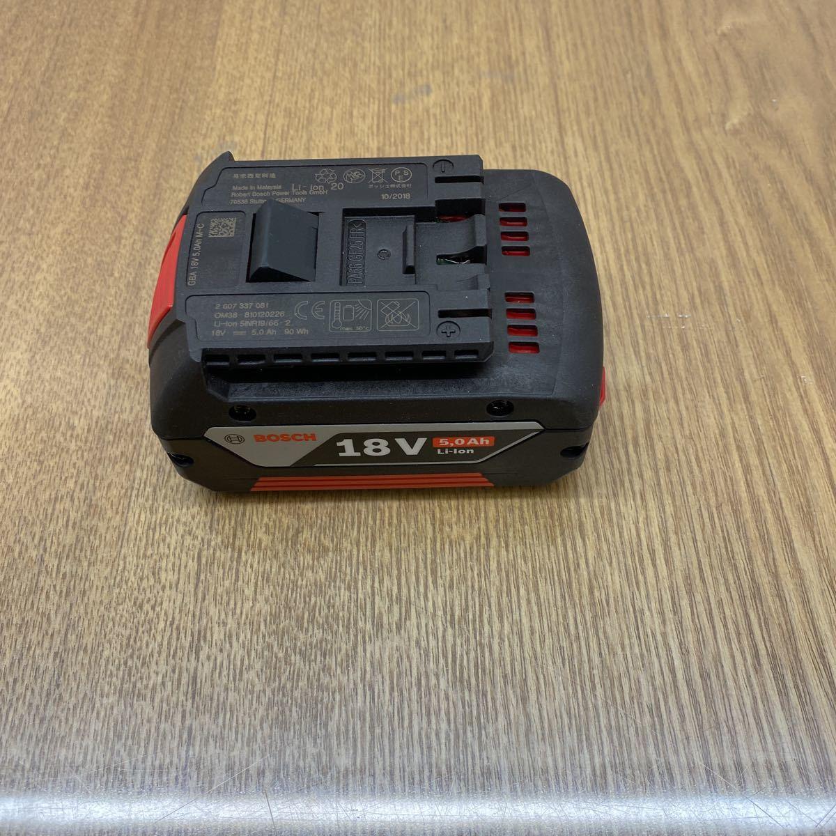 ボッシュ 18V リチウムイオンバッテリー 18V 5.0Ah BOSCH 新品_画像2