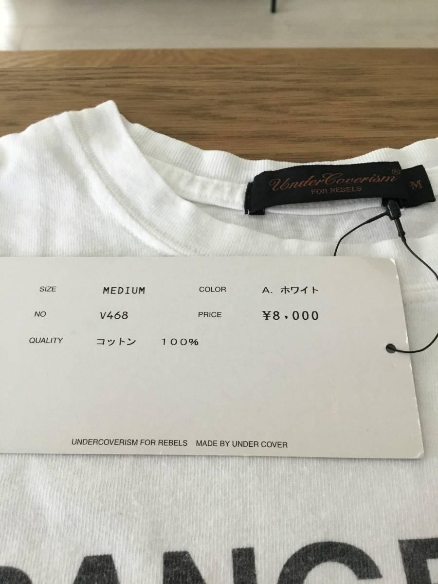 奇跡の名作 アンダーカバー paper doll 期 DANGEROUS ELEMENTS Tシャツ UNDER COVER tgraphics シャツ 68デニム ハギ ギャルソン 好きの方_画像10