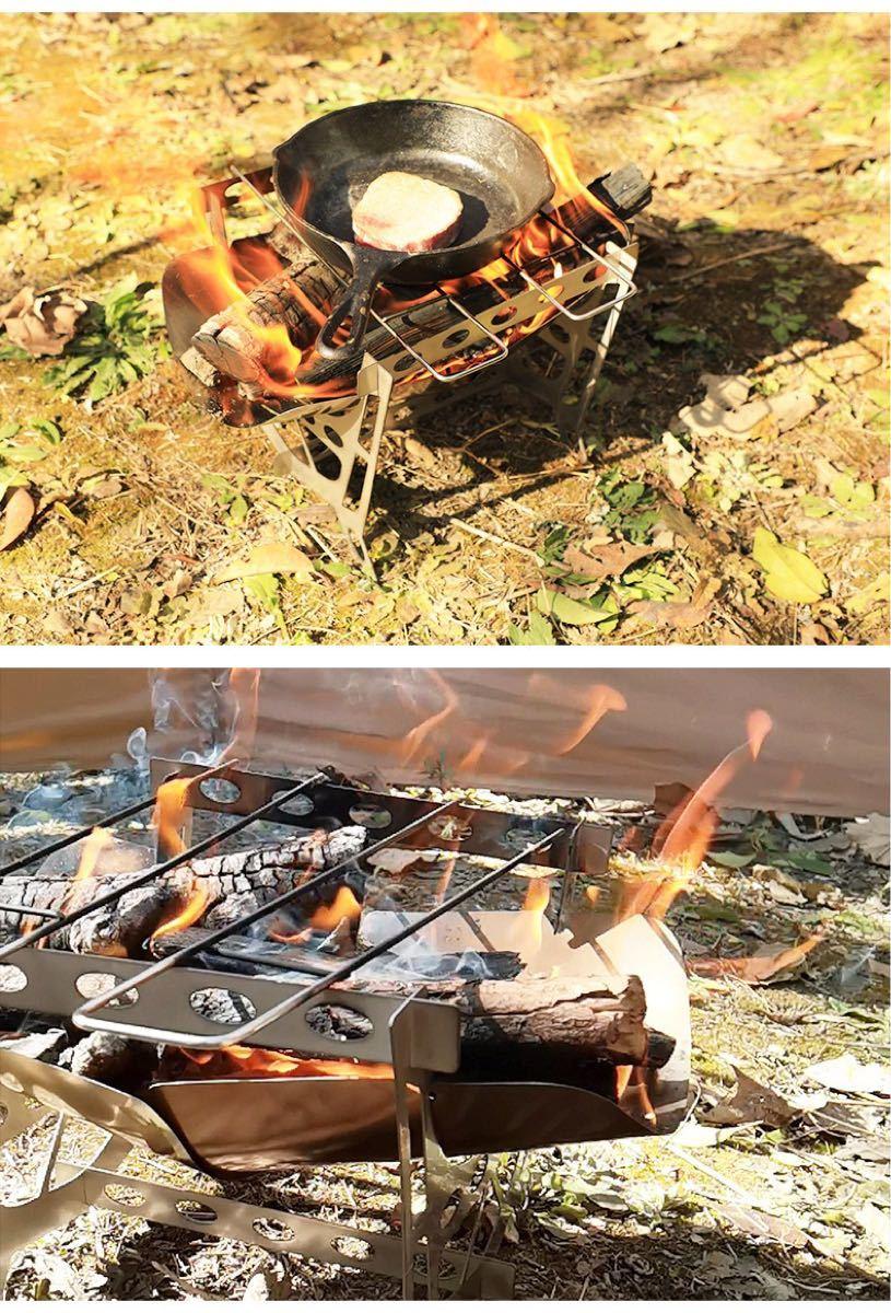 焚き火台 焚き火 軽量 組み立て式 ステンレス製