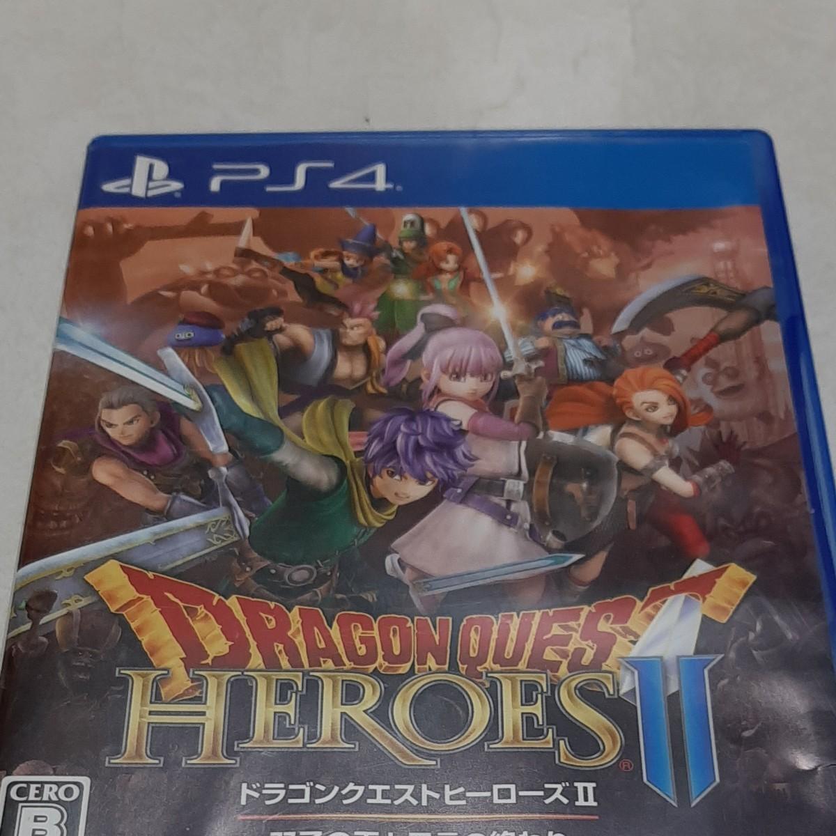 PS4 ドラゴンクエストヒーローズII双子の王と予言の終わり ドラゴンクエストヒーローズ2