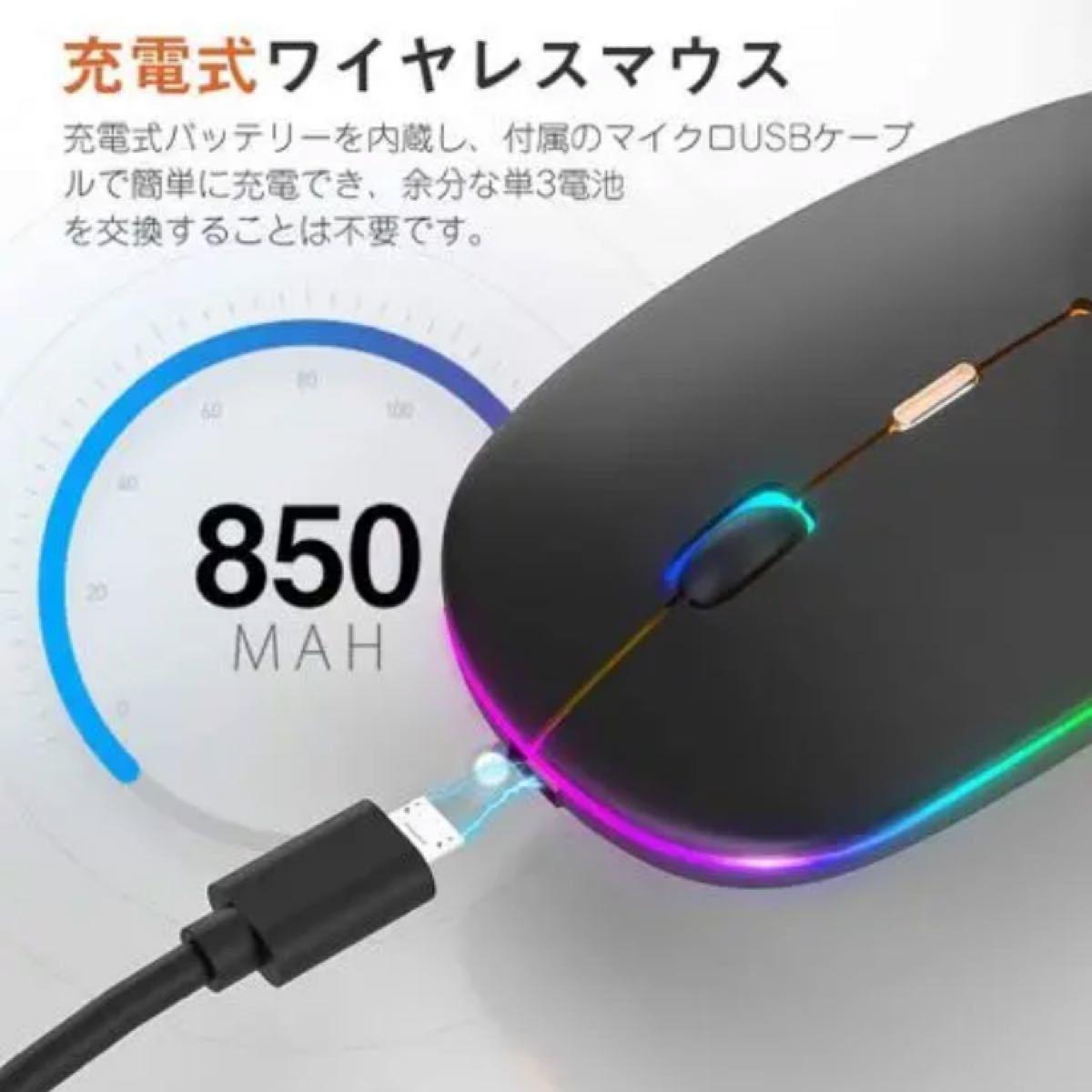【最新版】ワイヤレスマウス 静音 超軽量 USB 薄型 (ブラック)