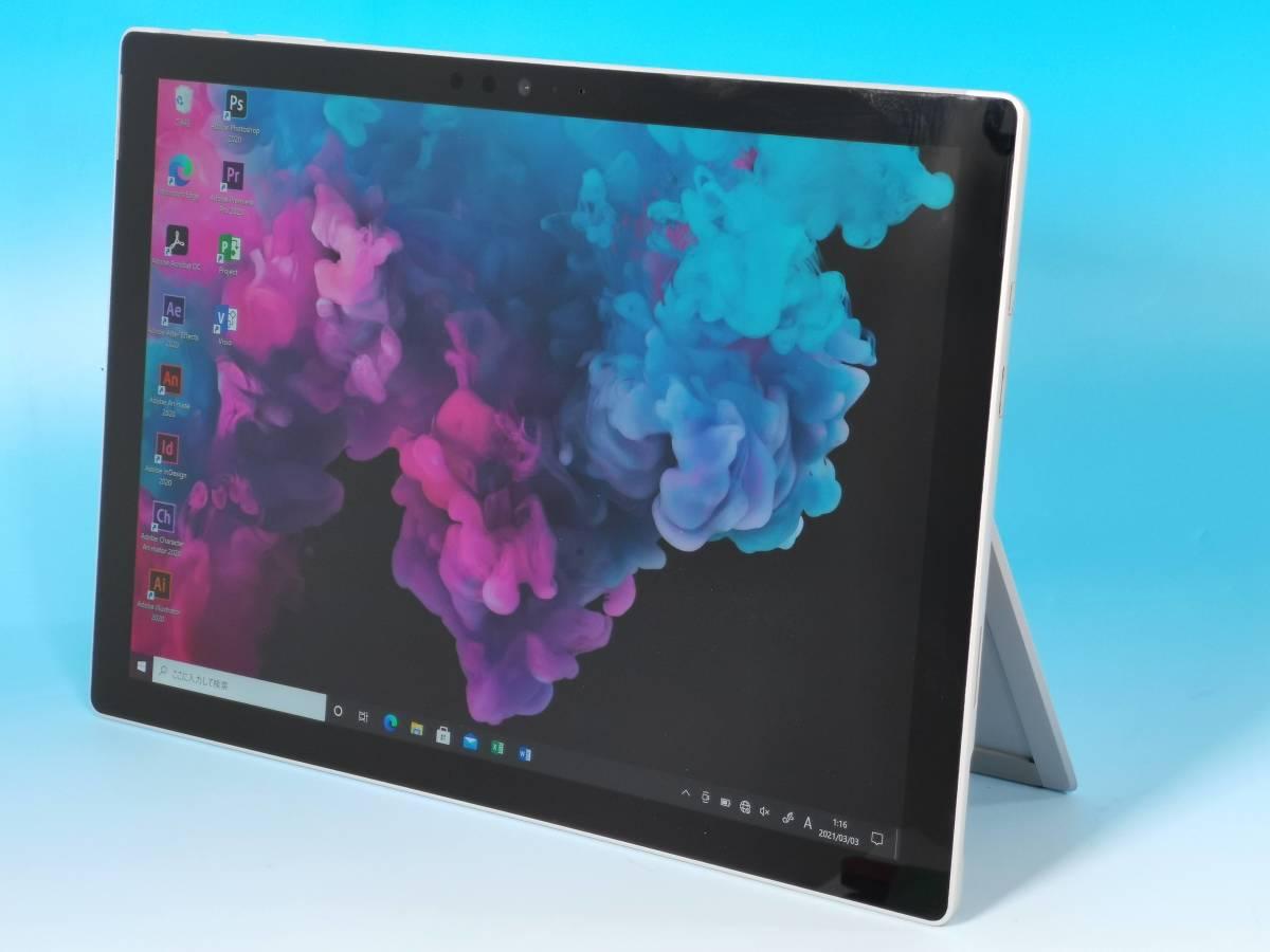 Microsoft Surface Pro (2017) タブレットPC Intel Core i5-7300U 2.60GHz 8GB 256GB(SSD/NVMe) 12.3型 Win10 Pro 64bit MSOffice2019