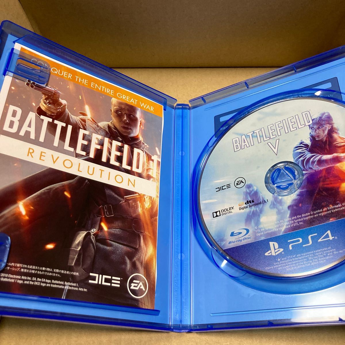 PS4ソフト  バトルフィールドV
