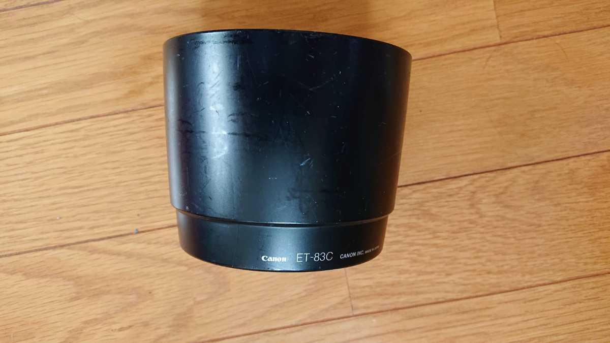 即決!CANONキヤノンズームレンズケース付きイメージスタビライザーEF100-400mmf/4.5-5.6L IS USM_画像2