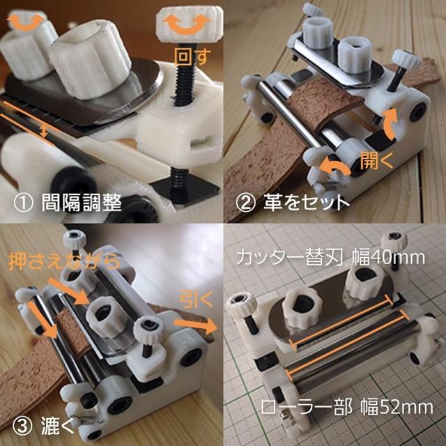 革漉き機 S2 (レース、ストラップ、ベルト、レザークラフト)