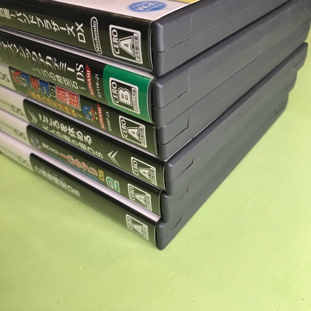 DSおまとめ6本セット