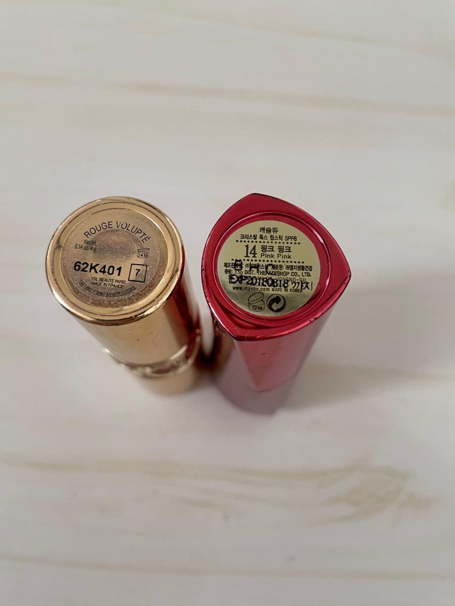 イヴ・サンローラン イヴサンローラン 62k401口紅 ルージュ韓国リップCastledew14 Pink ピンク 可愛い セット