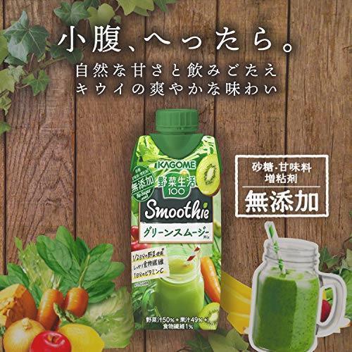 Smoothie(スムージー) グリーンスムージーMix 330ml×12本 野菜生活100 カゴメ UK1J_画像2