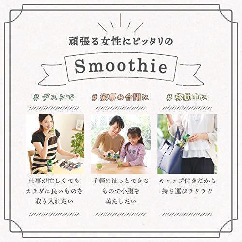 Smoothie(スムージー) グリーンスムージーMix 330ml×12本 野菜生活100 カゴメ UK1J_画像4