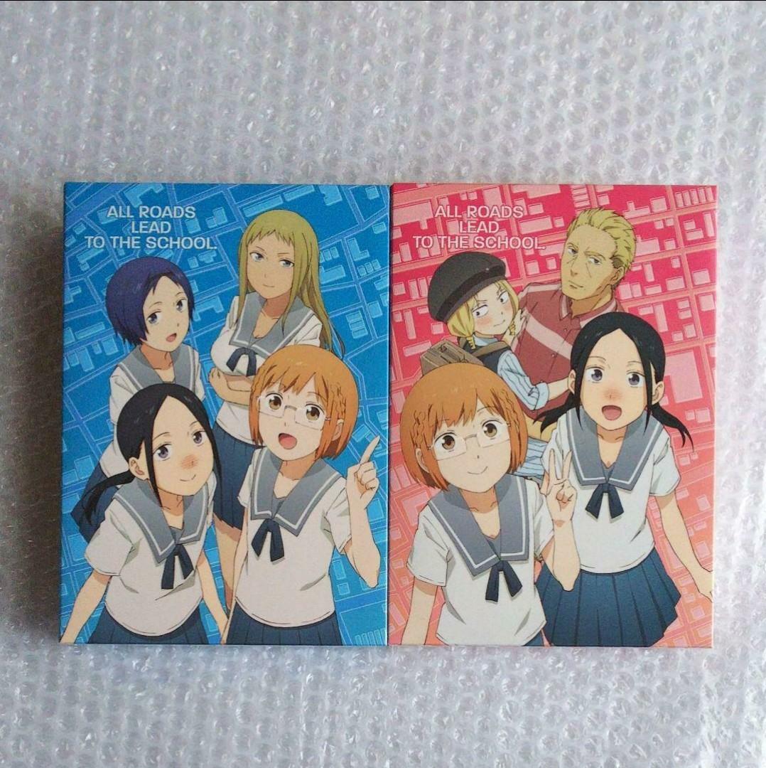 [全巻セット] ちおちゃんの通学路 Blu-ray BOX 上巻 下巻〈2枚組〉