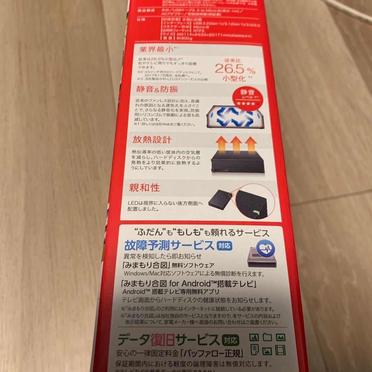 BUFFALO 外付けハードディスク 4TB