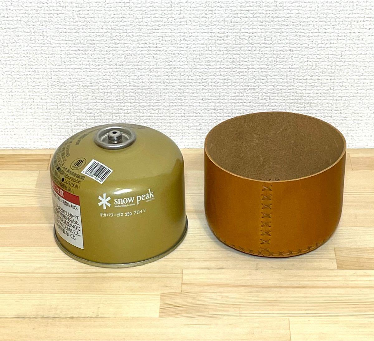 【ヌメ革】本革ガス缶カバー OD缶カバー ノクターン ルミエール エジソンランタン キャンドルランタン