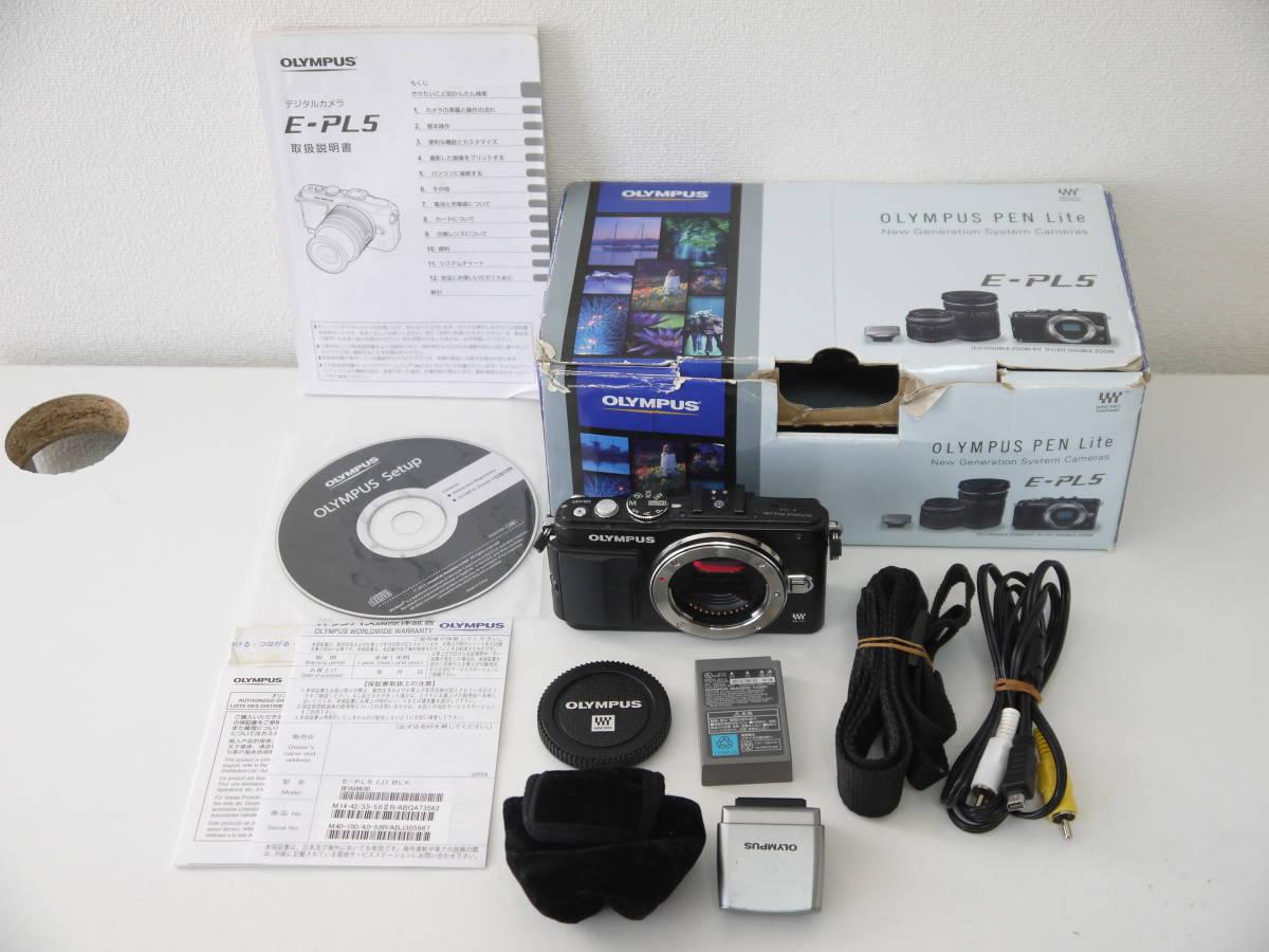 ジャンク OLYMPUS PEN Lite 一眼 カメラ E-PL5 ブラック ボディ 液晶×_画像1