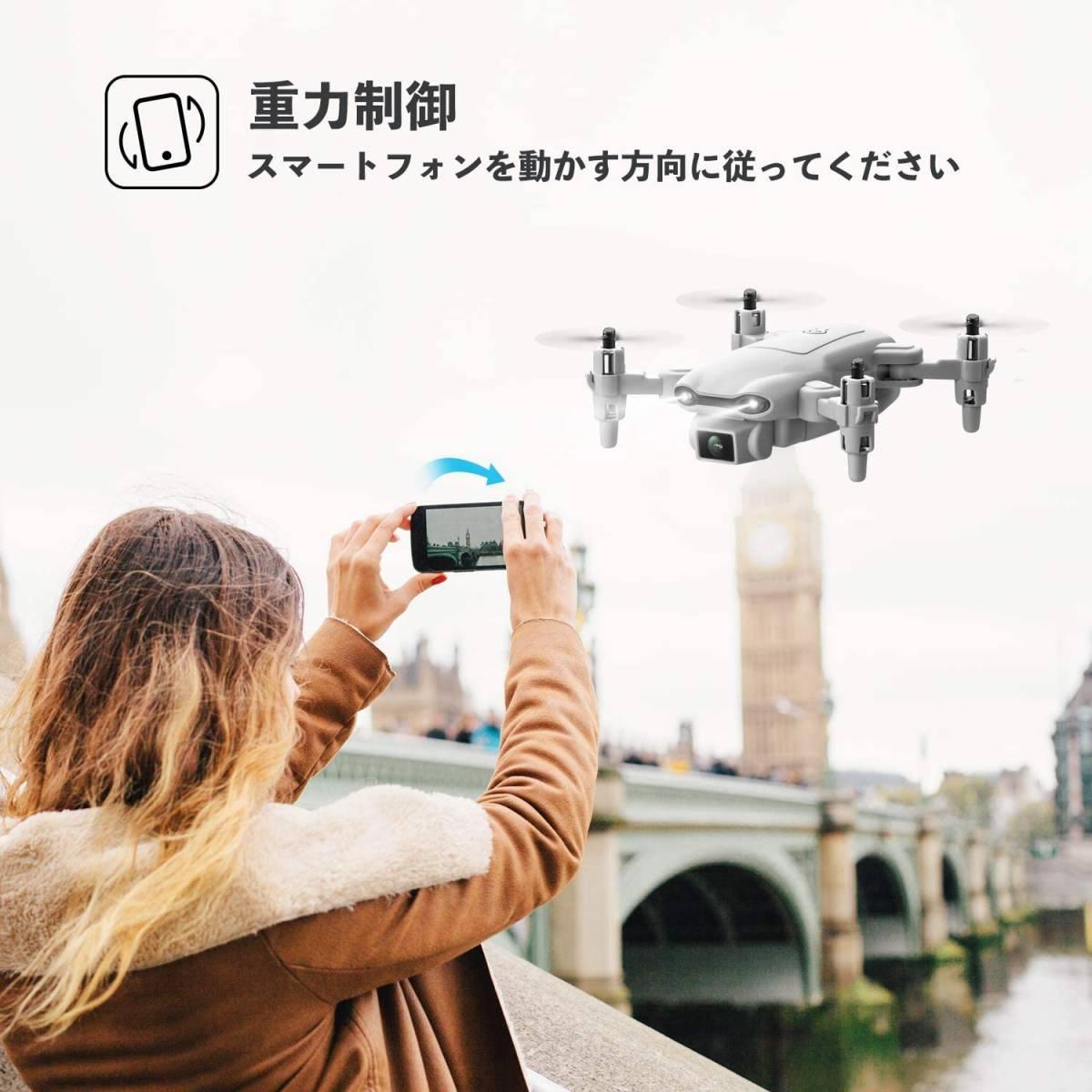 ★折りたたみ式 HDデュアルカメラ搭載★ドローン 小型収納パック付き