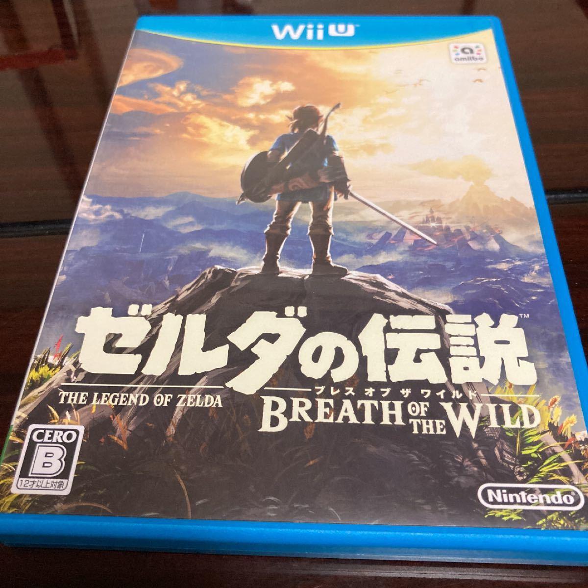 ゼルダの伝説 ブレス オブ ザ ワイルド Wii U