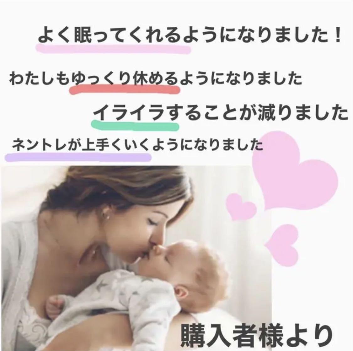 【新品】Mサイズ 奇跡のおくるみ モロー反射 寝かしつけ スワドルアップではなく 夜泣き対策 安眠くるみ 出産準備 赤ちゃん _画像7