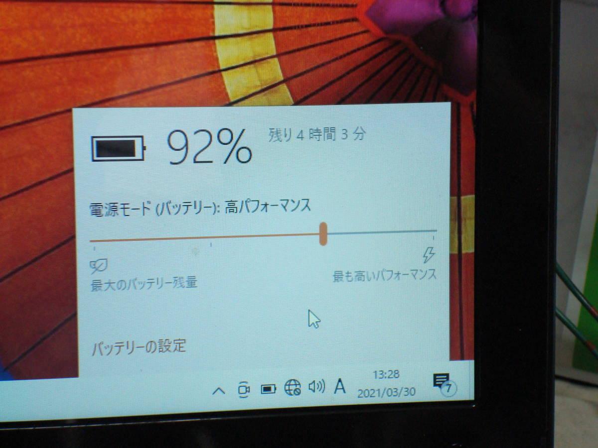 Windows10 Intel Celeron 2957U 1.4GHz メモリ4GB HD1TB LaVie LS150/S Microsoft Office Pro.PLUS 2013内蔵 超美品 送料無料_画像9