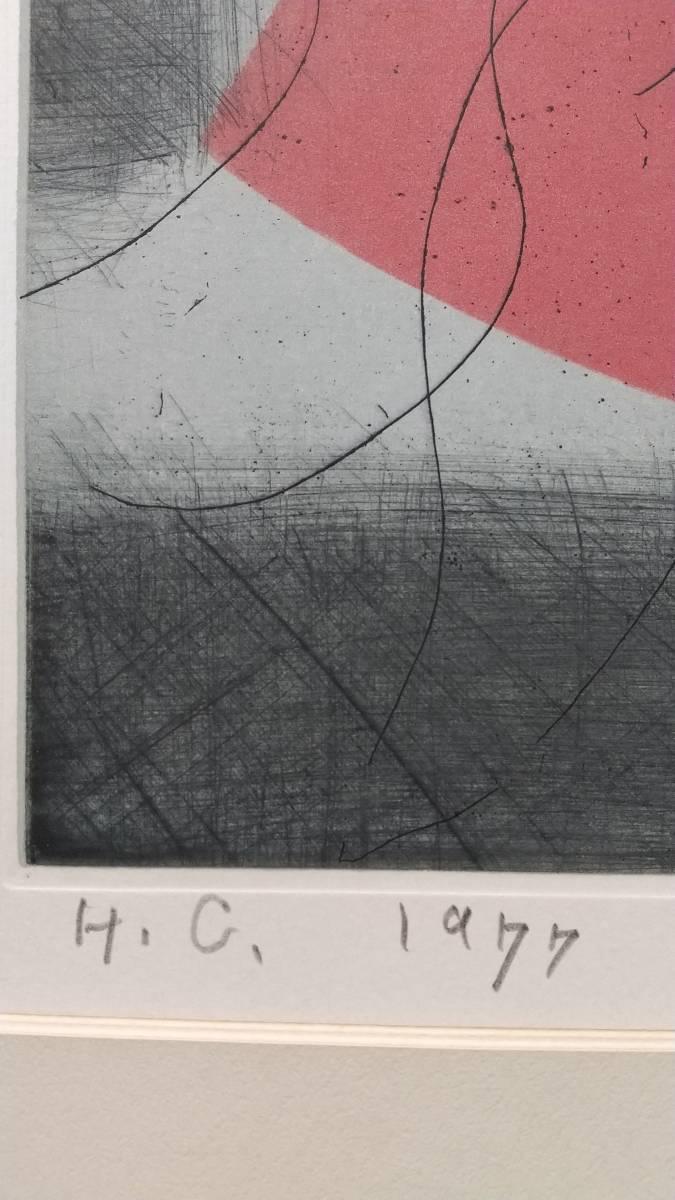 村井正誠 『日曜日』 銅版画 直筆サイン入り 1977年制作 額装 【真作保証】 抽象_画像4