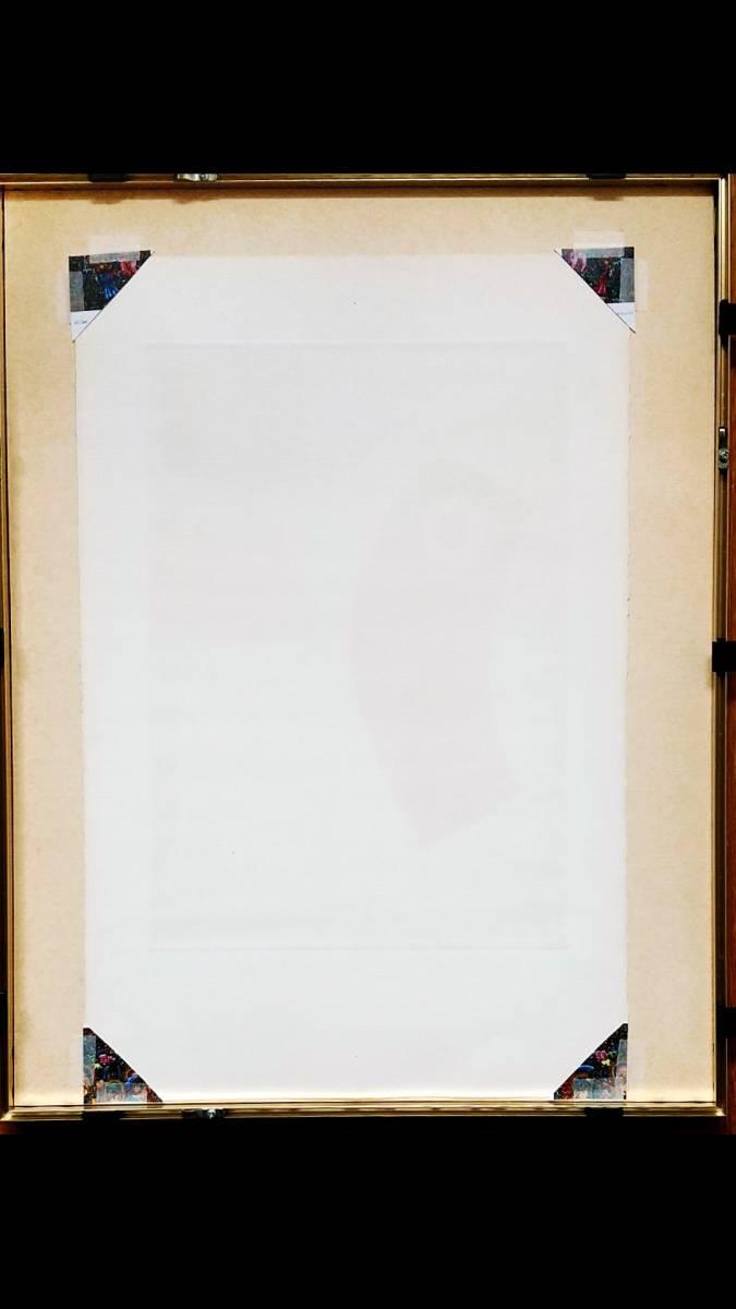 村井正誠 『日曜日』 銅版画 直筆サイン入り 1977年制作 額装 【真作保証】 抽象_画像8