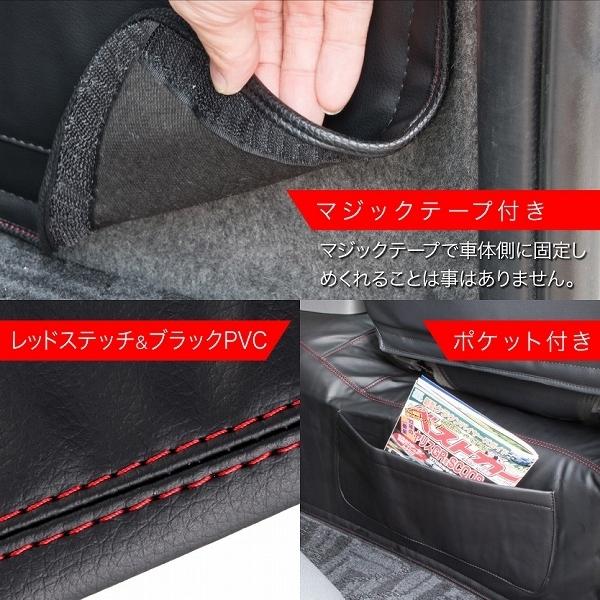 200系 ハイエース レジアスエース 標準ボディ [H16.8-] デッキカバー セカンドデッキ セカンドマット ポケット収納付 ブラック_画像3