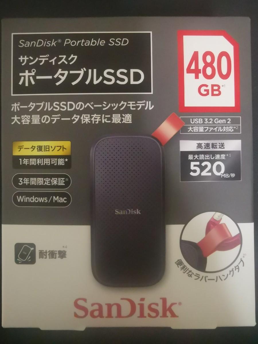 新品未開封 SanDisk ポータブルSSD 480GB USB 3.2 Gen2  SDSSDE30-480G-J25