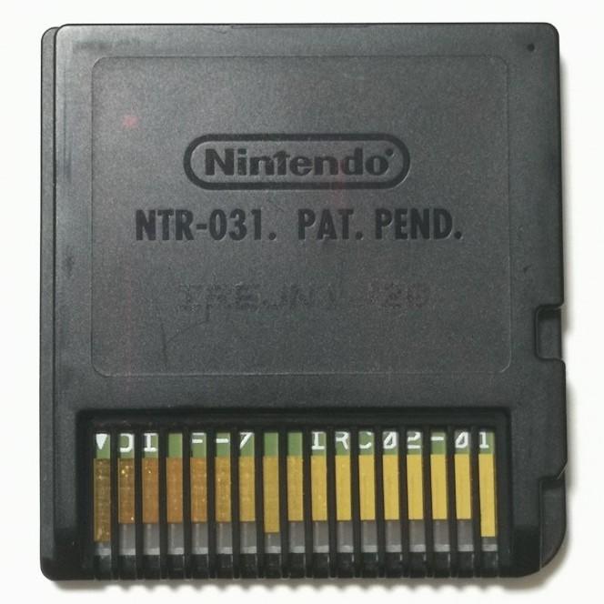 ポケットモンスターブラック2 DSソフト ソフトのみ