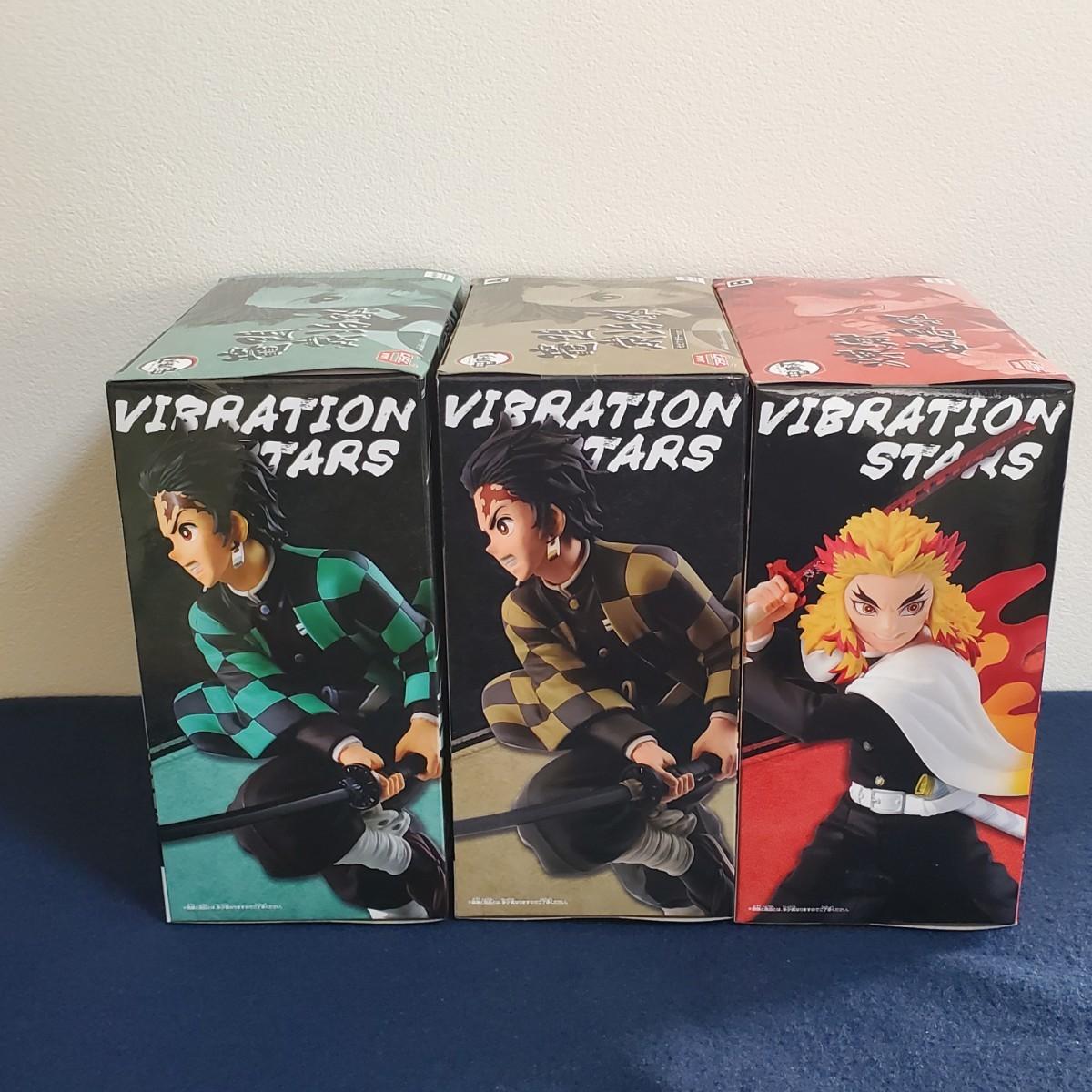 鬼滅の刃 フィギュア3個セット VIBRATION STARS 竈門 炭治郎 煉獄 杏寿郎 ノーマルカラー セピアカラー
