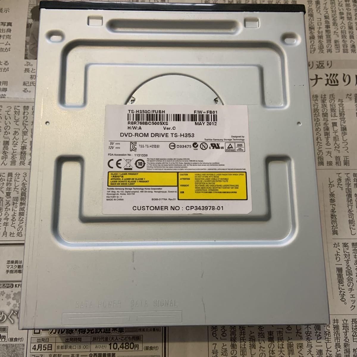 DVDドライブ TS-H353