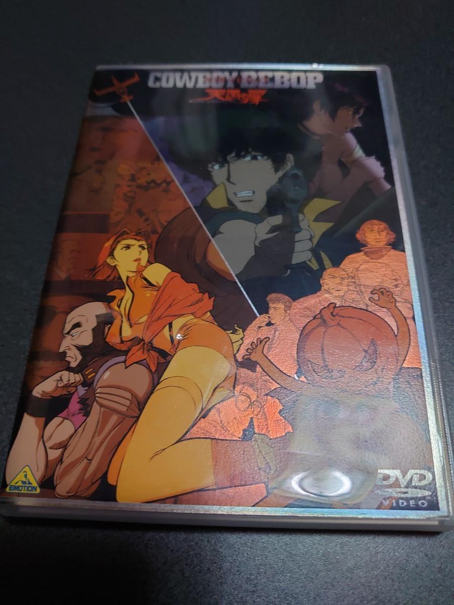 カウボーイビバップ DVD