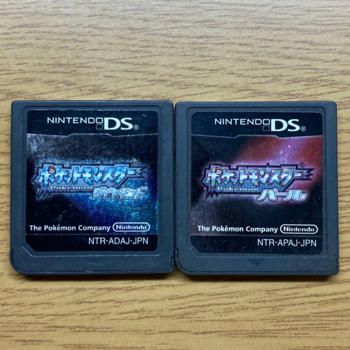 DSソフト ポケットモンスターダイヤモンドパール 2本セット
