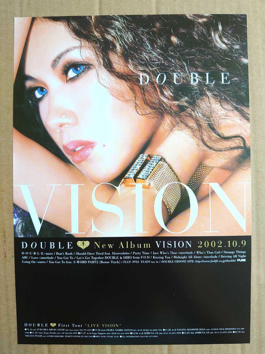 超貴重!◆DOUBLE◆ダブル◆「VISION」非売品チラシ◆フライヤー_画像1