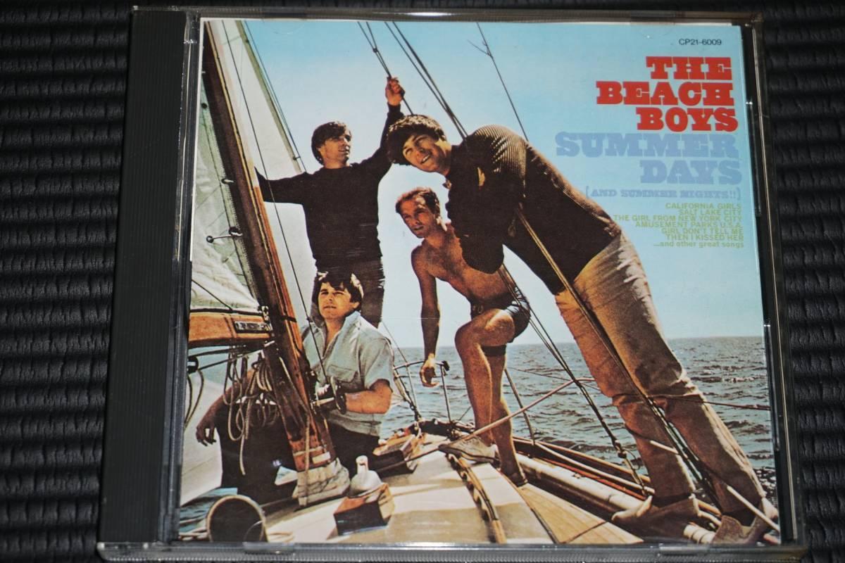 ◆The Beach Boys◆ ビーチ・ボーイズ Summer Days サマー・デイズ CD 国内盤