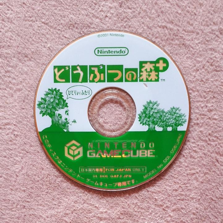 どうぶつの森+ ゲームキューブソフト