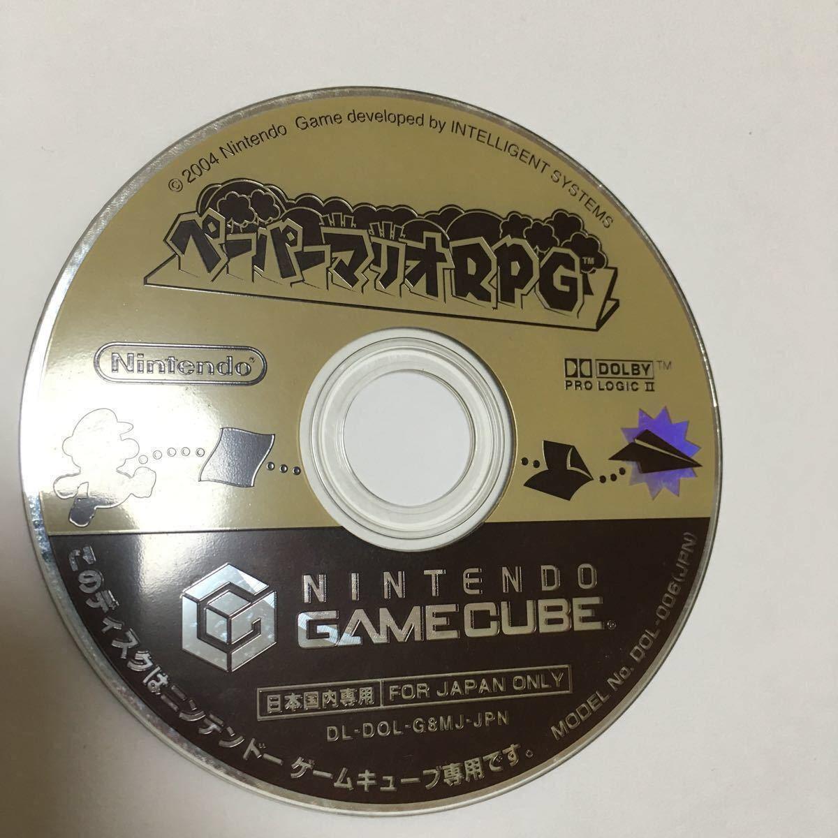 ゲームキューブ ソフトのみ ペーパーマリオRPG  動作確認済み