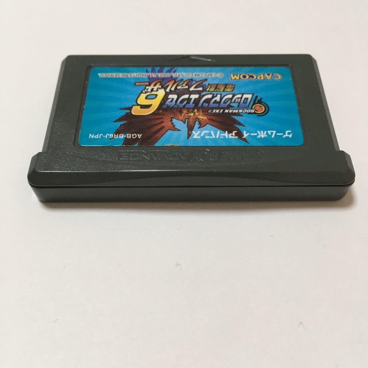 ゲームボーイアドバンス ソフト ロックマンエグゼ6 電脳獣 ファルザー 動作確認済み カセット GBA  カセット ゲーム レトロ