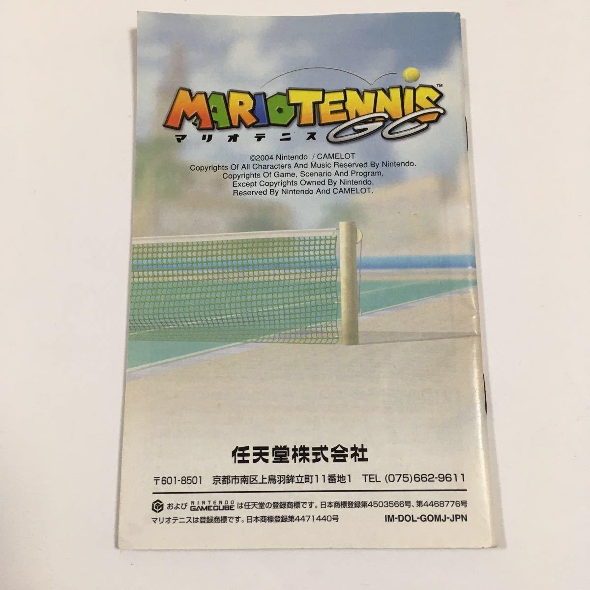 ゲームキューブ ソフト マリオテニス 動作確認済み スポーツ カセット テニス マリオ ニンテンドー 任天堂 レトロ ゲーム