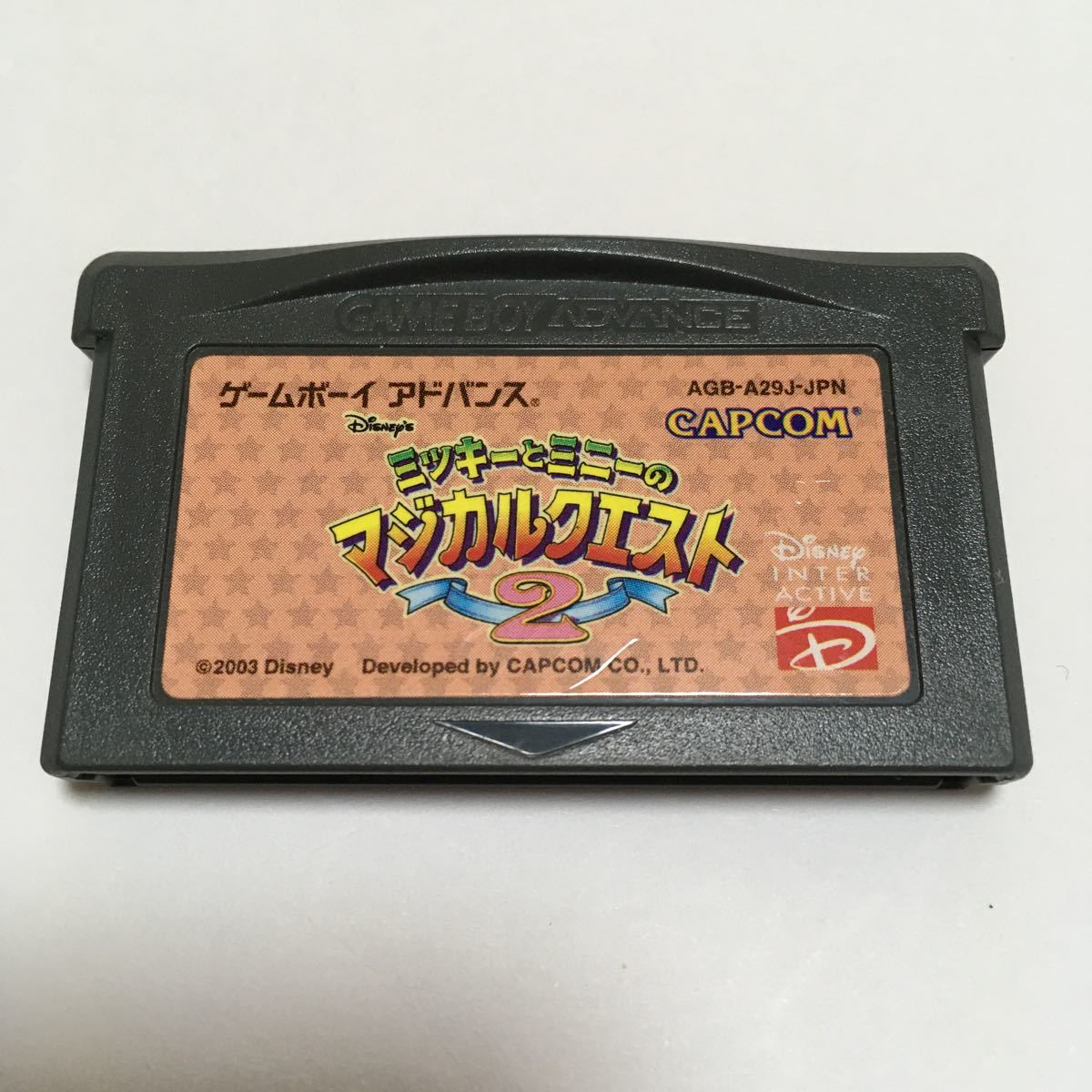 ゲームボーイアドバンス ソフト ミッキーとミニーのマジカルクエスト2  GBA 動作確認済み カプコン ディズニー レトロ ゲーム