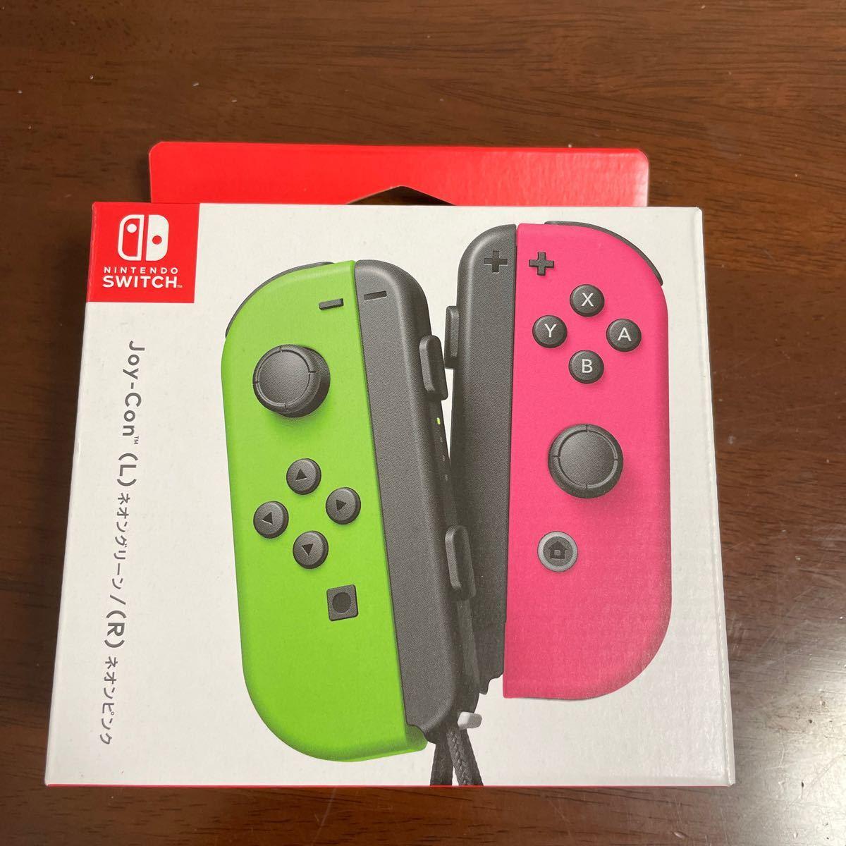Nintendo Switch Joy-Con ネオングリーン ネオンピンク新品未使用