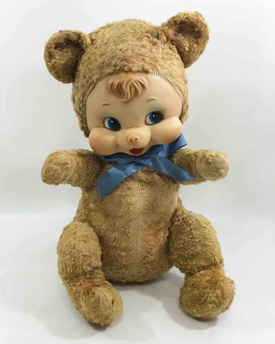★Rushton ラシュトン ハッピーベア 44cm クマさん くまさん お人形 ラバーフェイス ぬいぐるみ l84